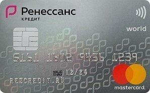 ренессанс кредит саратов телефон оплатить жкх в кредит