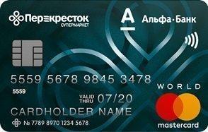 кредитная карта плюс банк