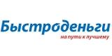 Кредит под залог авто в Омске — 13 банков, выдающих кредит под залог автомобиля